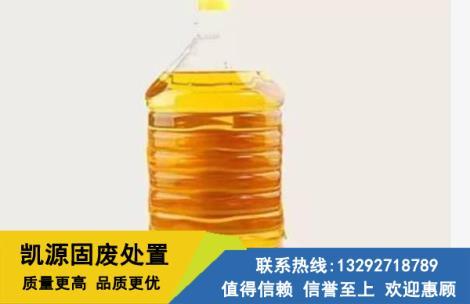 食用油销毁