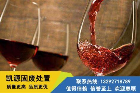 劣质葡萄酒销毁