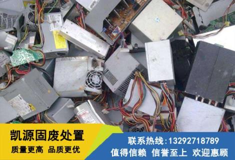 电子产品销毁