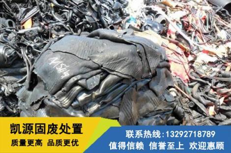 工业垃圾销毁