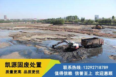 工业淤泥销毁