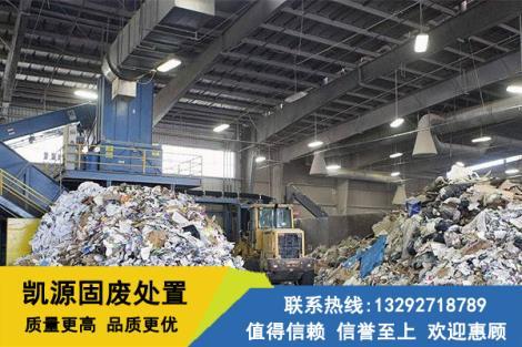 库存工业废料销毁