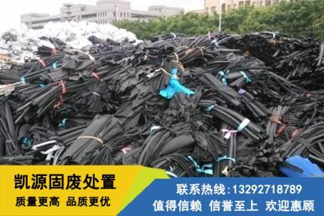 库存工业垃圾销毁
