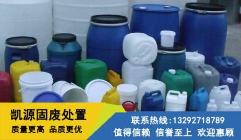 塑料制品销毁厂家