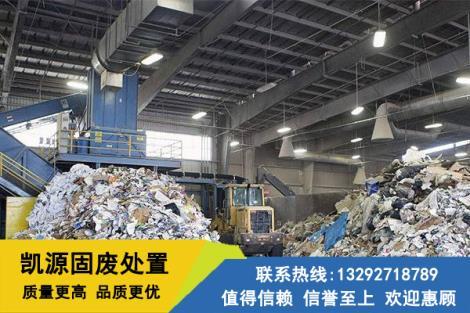 工业废料销毁厂家