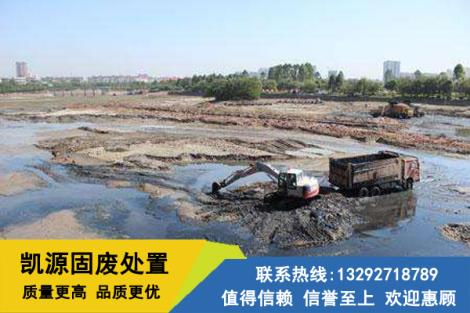 工业淤泥销毁厂家