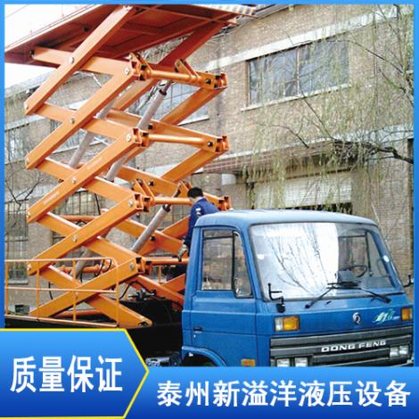 SJYC车载式高空升降平台