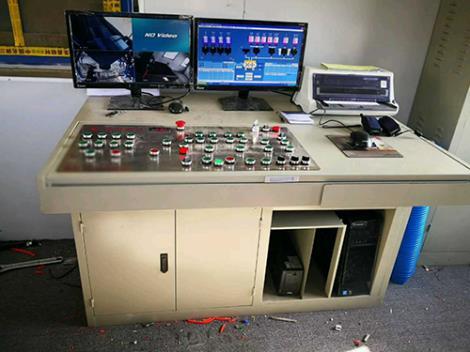 搅拌站控制系统设计