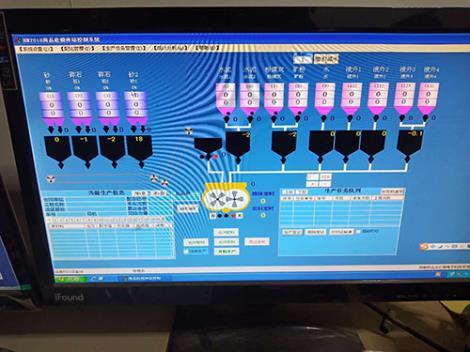 搅拌站控制系统软件