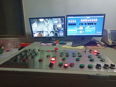 搅拌站控制系统教程