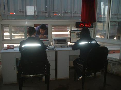 邯郸电子磅称重管理软件(系统)