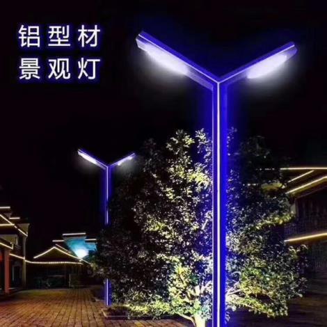 铝型材景观灯