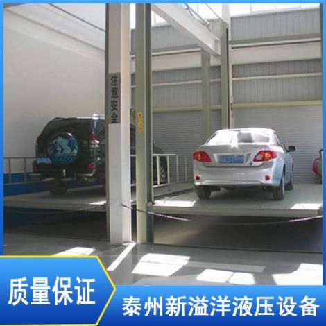 导轨式液压汔车举升平台厂家