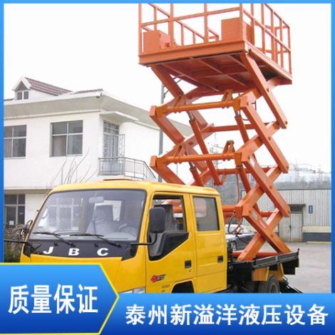 车载式高空升降平台定制