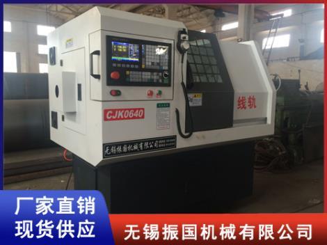 CJK0640小型数控车床厂家