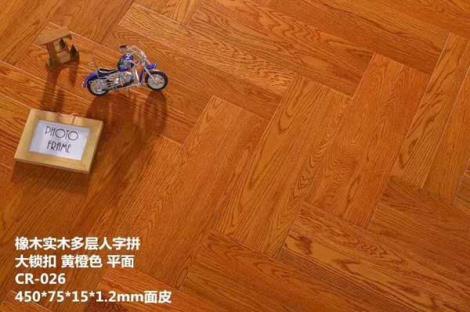 多层实木地板直销