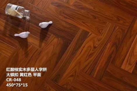 多层实木地板批发
