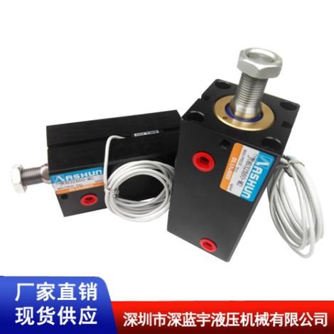 液压薄型油缸