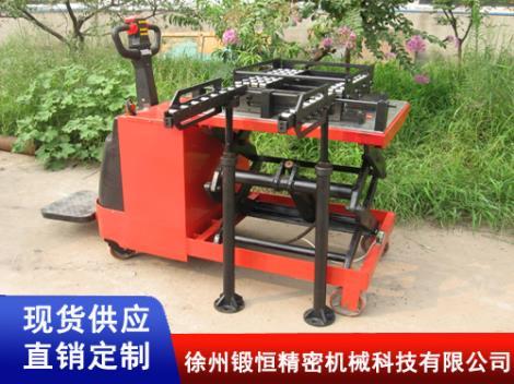 DTC-3DD轮式自行电动升降