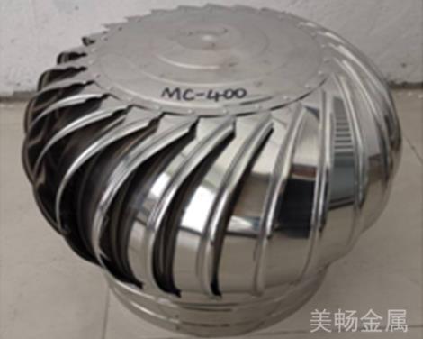 MC-400无动力风机批发