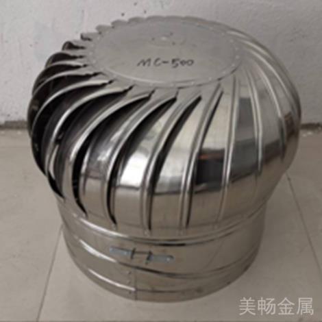MC-500无动力风机厂家