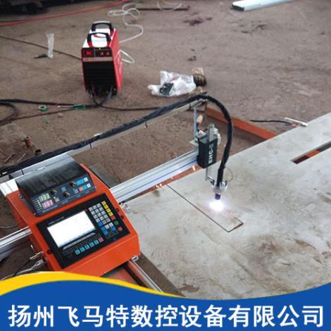数控便携式切割机生产厂家