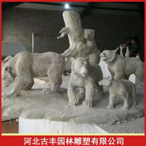 玻璃鋼雕塑