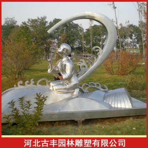 不锈钢雕塑加工