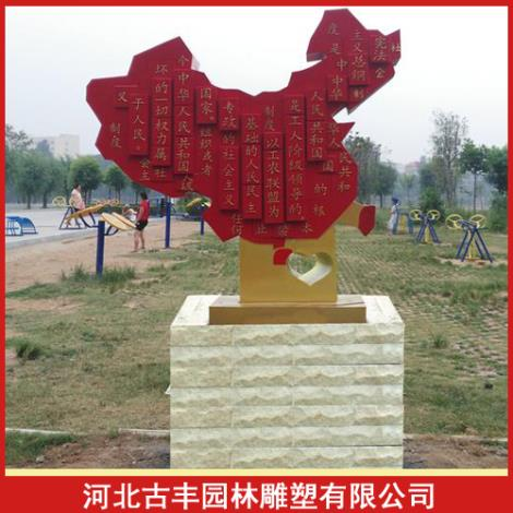 党建雕塑厂家