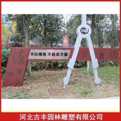 法制雕塑厂家