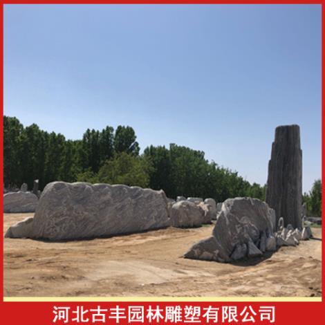 景观石加工