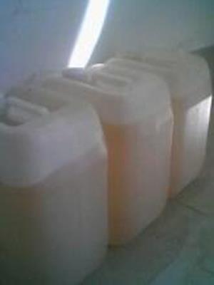 异硫氰酸丙烯酯