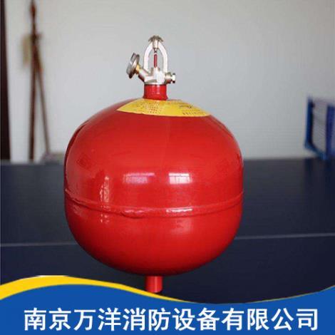 悬挂式干粉灭火装置