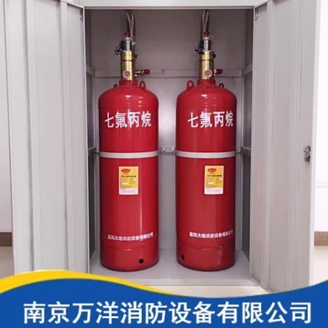 柜式七氟丙烷灭火装置厂家直销