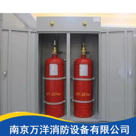 柜式七氟丙烷灭火装置制造
