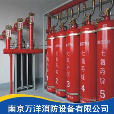管网七氟丙烷灭火装置制造