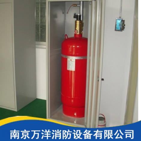 管网七氟丙烷灭火装置批发商