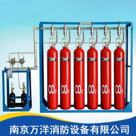 高压二氧化碳灭火设备批发商
