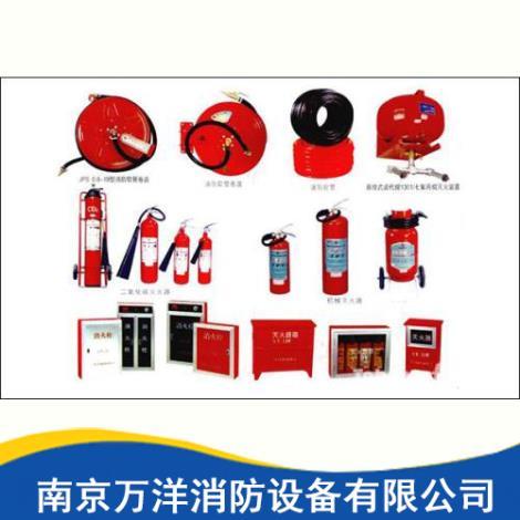 消防器材批发商