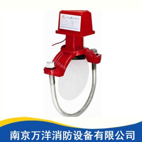 水流指示器销售