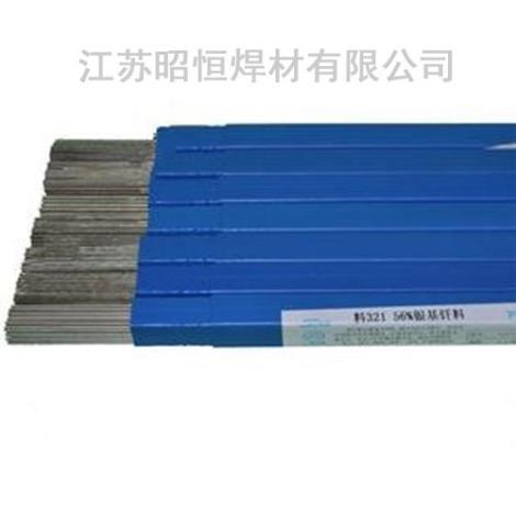 上海斯米克焊材