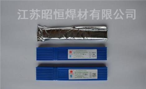 锦州特种焊材