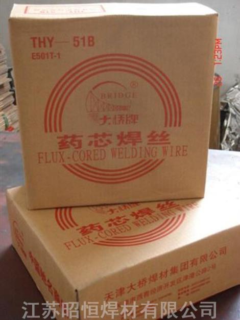 北京安泰焊材厂家
