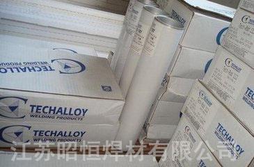 北京金威焊材厂家