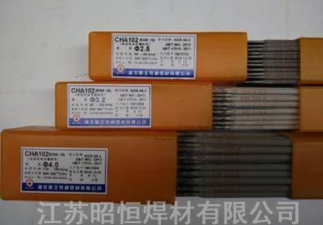 湖北船王焊材生产商
