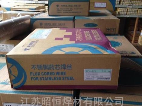 昆山天泰焊材生产商