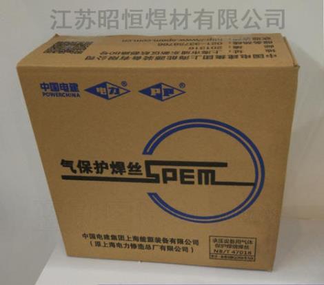 上海电力焊材定制