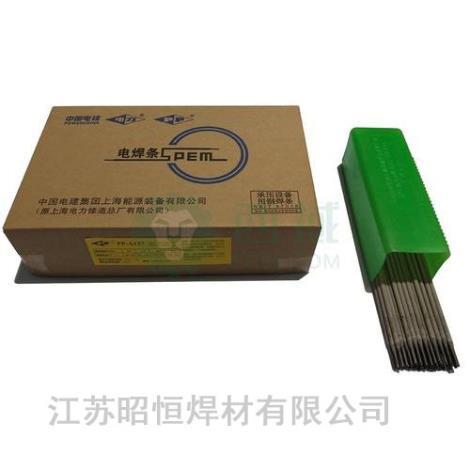 上海电力焊材直销
