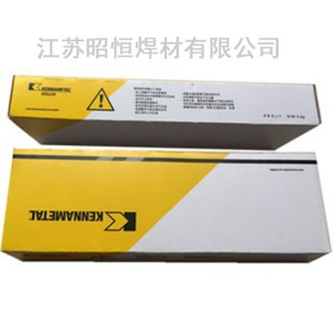 上海司太立焊材生产商