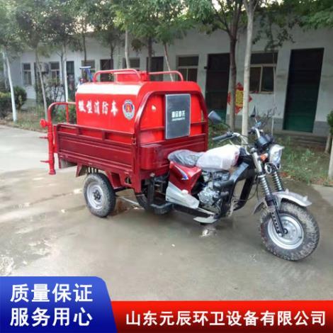 汽油三輪微型消防車供貨商